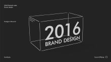 品牌LOGO作品回顾-2016Brand Design