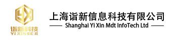 上海诣新信息科技有限公司
