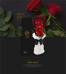 ONE&ONLY玫瑰花艺品牌设计