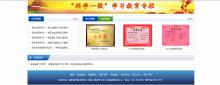 湖南省地质测试研究院门户网