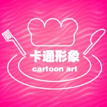 威客服务:[77381] 【卡通形象】Q版写实企业/吉祥物设计/卡通形象设计/微信表情