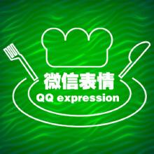 威客服务:[77380] 【表情设计】QQ/微信表情/卡通形象设计/动态表情设计GIF