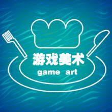 威客服务:[77383] 【游戏美术】游戏角色/场景/道具