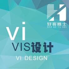 威客服务:[82254] VI设计