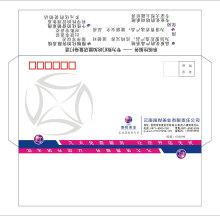 信封-中式