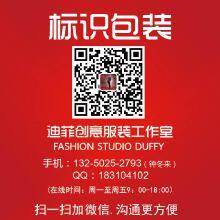 威客服务:[80987] 标识LOGO包装企业VI,价格600元起