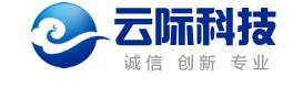 珠海云际科技有限公司