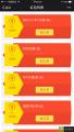 德商传媒【商家注册发布广告,微信关注加入会员领红包可提现】