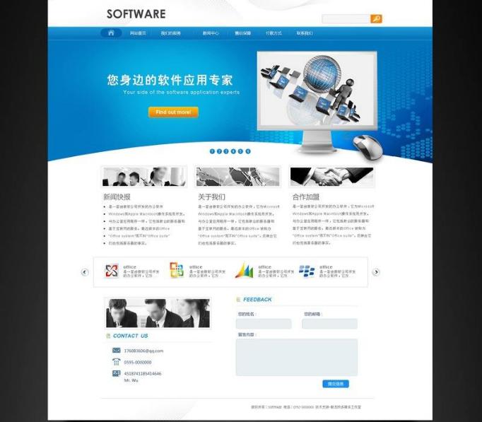 网站着陆页设计方法,网站着陆页设计的15个技巧