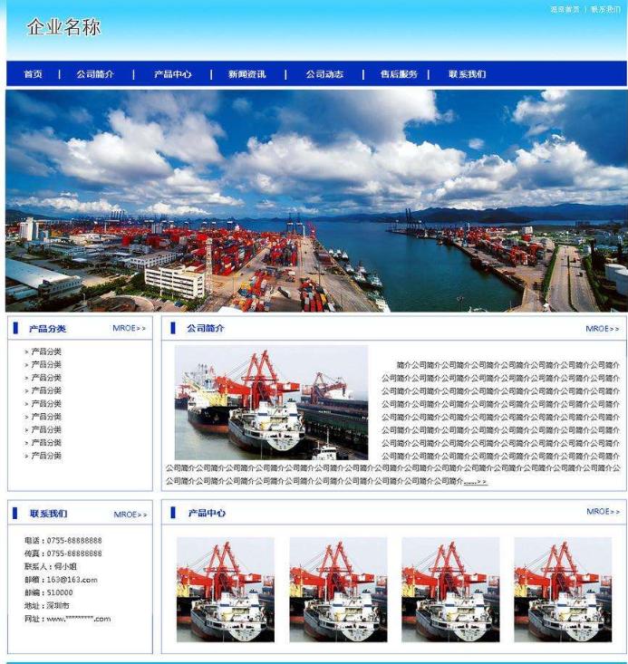 企业网站建设基本要求,什么才是合格的企业网站