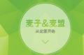 微商城 app 企业微商城  汽车配件和服务 销售 企业建站