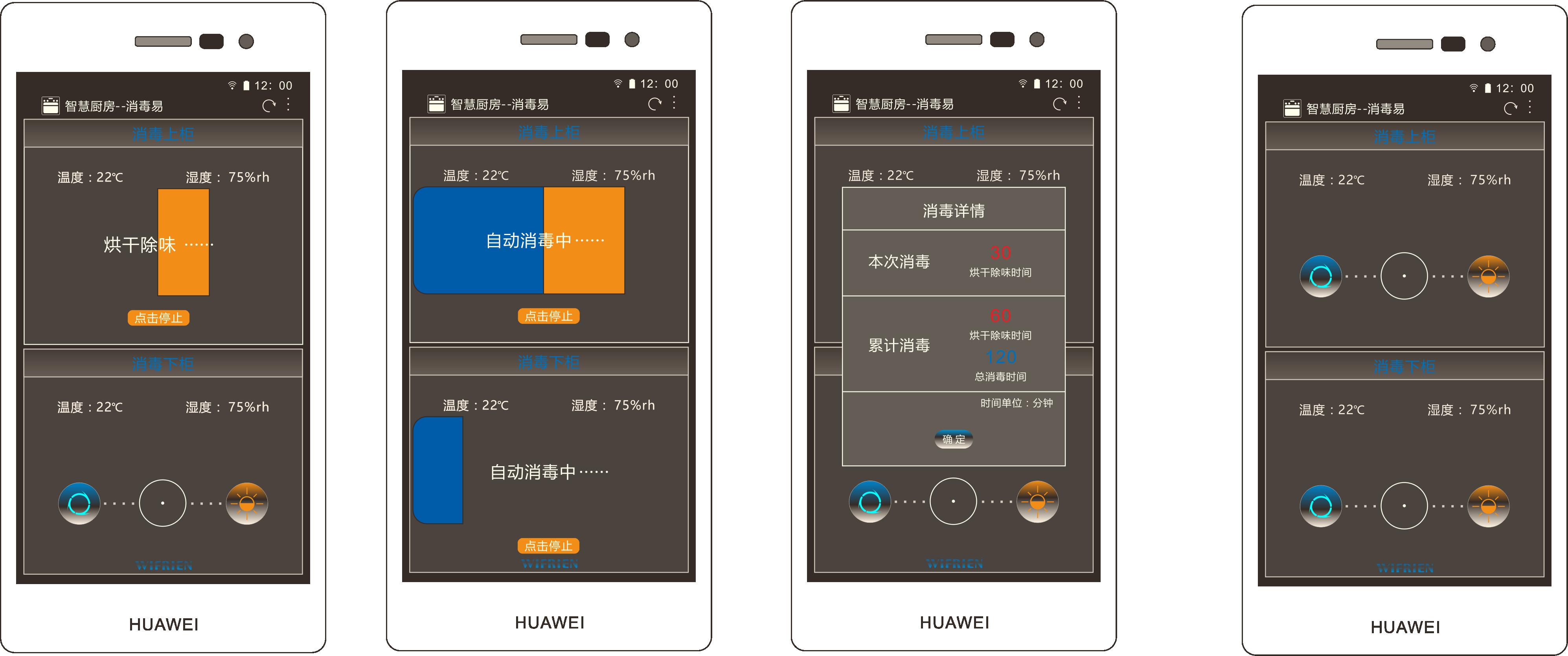 一个app ui重设计_一品威客网移动应用ui设计任务