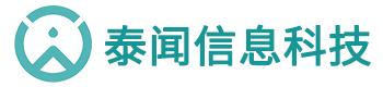 上海市泰闻信息科技有限公司