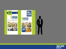 鑫美捷工业品超市--企业导视及企业宣传设计