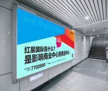 红星美凯龙 广告画面设计