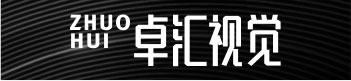 山东卓汇文化传播有限公司