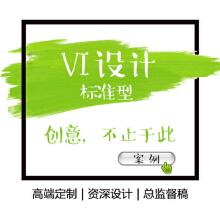威客服务:[81240] VI设计