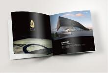 威客服务:[83271] 画册设计