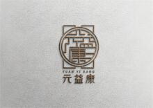 威客服务:[83269] Logo设计