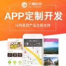 威客服务:[83384] 【火鹰APP开发】app定制开发|app外包|手机应用开发