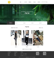 青葵园服饰有限公司企业网站