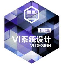 威客服务:[48470] VI设计