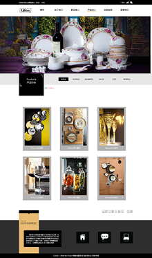 利比品牌商城网站