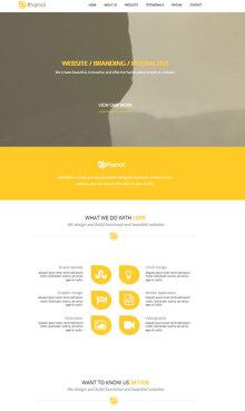 大气企业网站