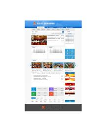 网页设计加开发