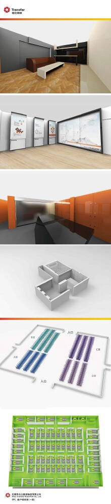 传化物流中心平面设计