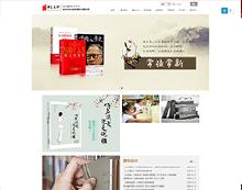 尊贵版|北京华夏盛轩图书有限公司