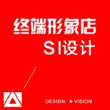 SI设计(店面设计)