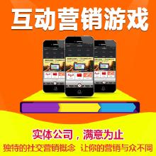 威客服务:[83799] 微信H5活动开发/互动营销/活动推广/微游戏抽奖砍价