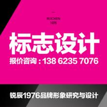 威客服务:[83860] 标志设计