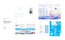 环保科技-画册设计