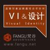 『梵谷设计』高端品牌标志LOGO策划设计,商标设计