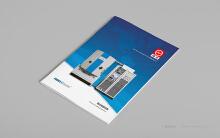 南光机器产品画册