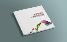 聚合国际企业宣传画册