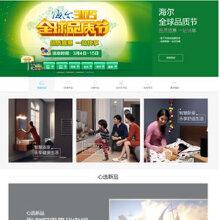 威客服务:[84301] 行业门户资讯网站开发