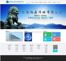 河南海华天成企业管理咨询有限公司