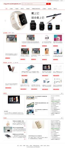 郑州步升电子科技有限公司