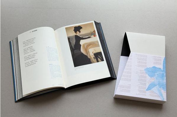 书籍版面设计小技巧,如何让书籍版面更加好看