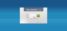 物联网中国移动对接业务