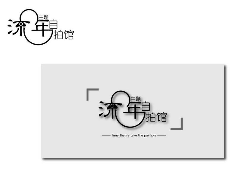 好的品牌logo设计的作用,好的品牌logo设计方法