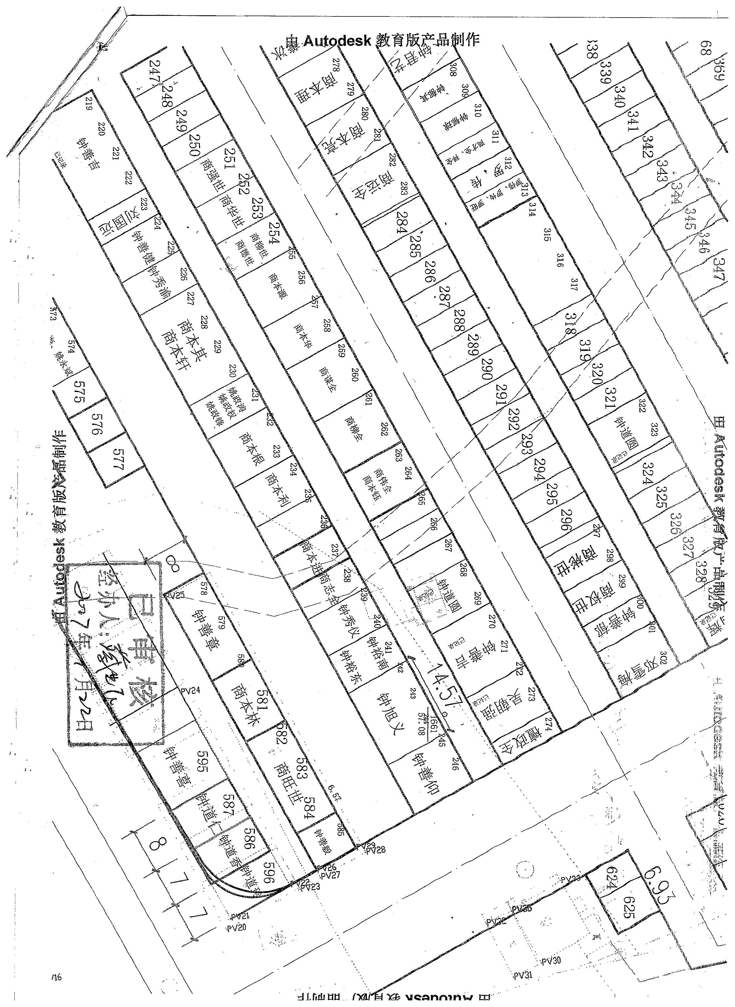 9米*12米自建房屋设计