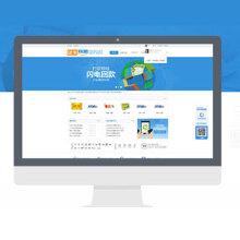 威客服务:[84590] 企业官网建设或设计