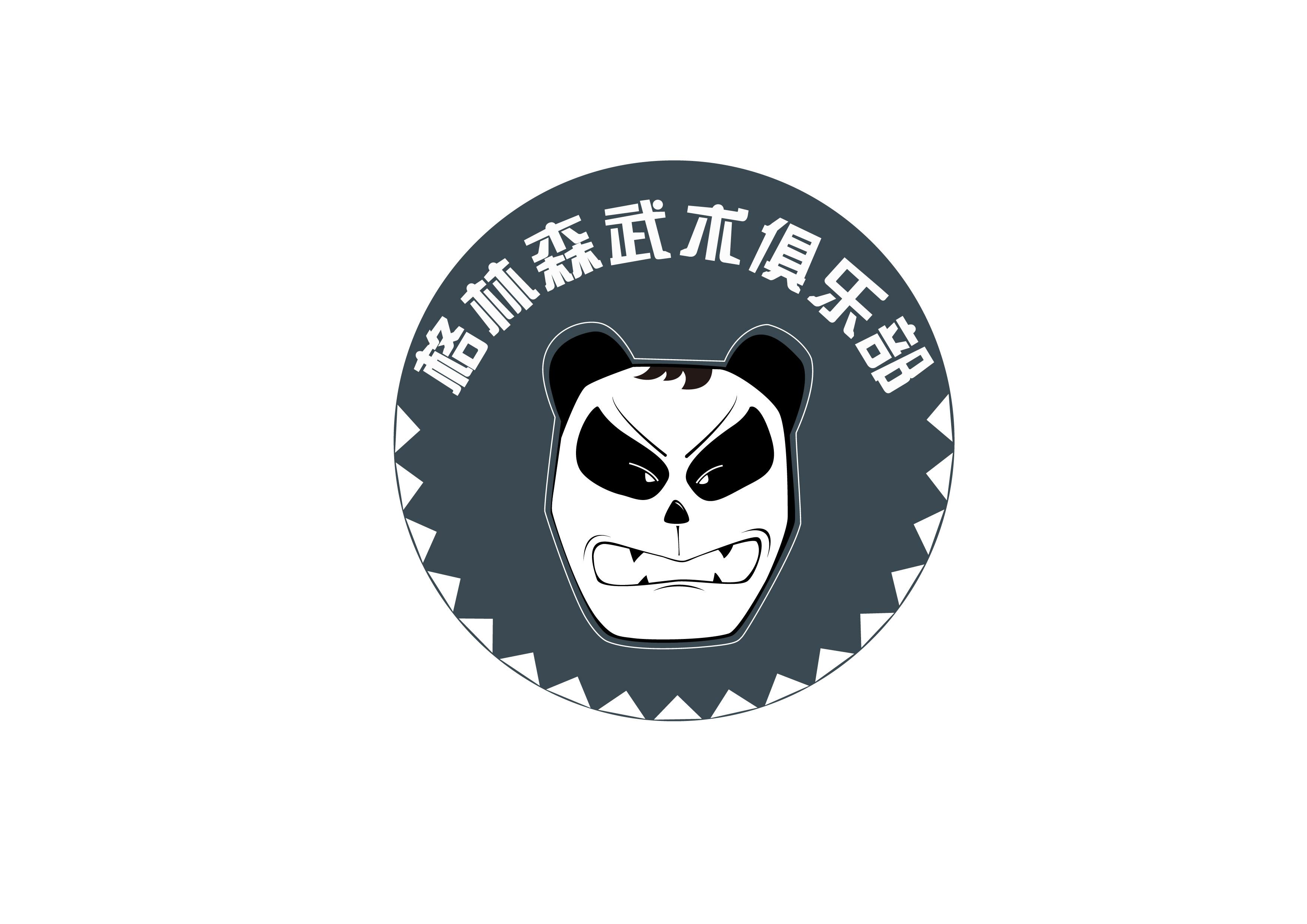 格林森武术俱乐部logo 设计图片