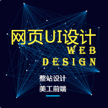 威客服务:[84688] Web应用开发