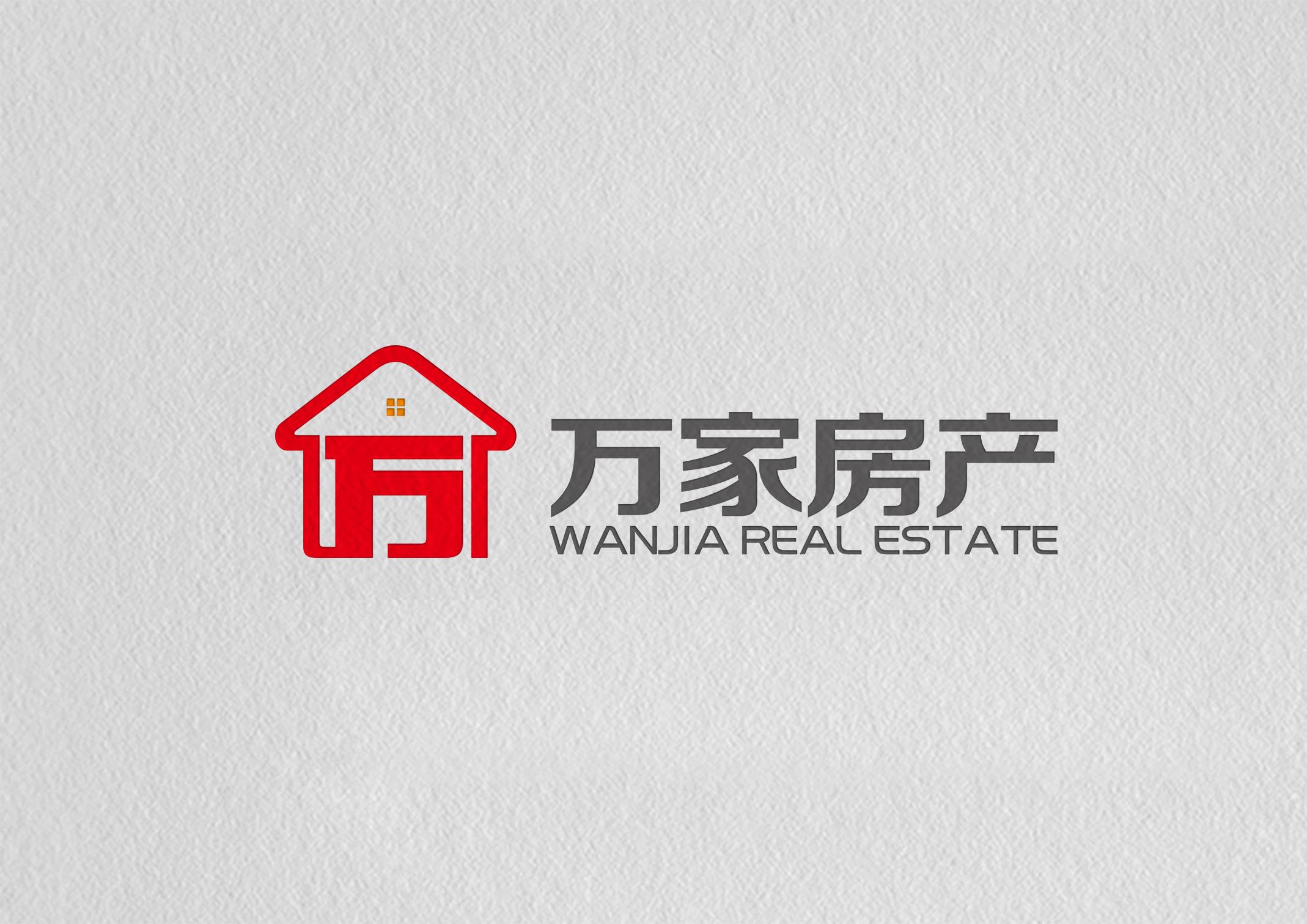 房地产中介公司logo及vi设计图片