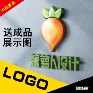 【资深设计师】高端LOGO设计 2套方案 30天内修改满意为止
